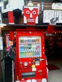 ロボット型自動販売機