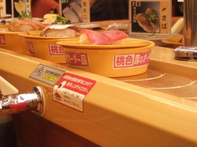 ECナビブログβ版-まわる寿司たち