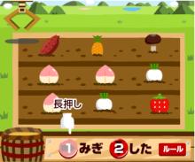 【ECナビ公式】スタッフブログ-0427_イチゴ畑