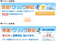 【ECナビ公式】スタッフブログ-デザイン変更