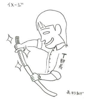 【ECナビ公式】スタッフブログ