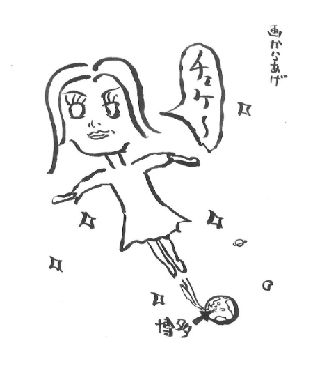 ECナビブログスタッフ ハコシ