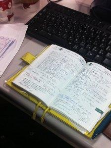 いのさんの手帳