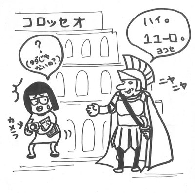 悪徳剣闘士