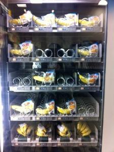 バナナがいっぱい