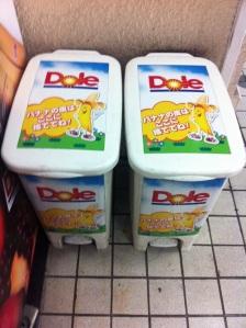 専用ゴミ箱