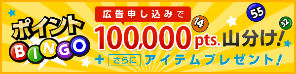 bingo600_150