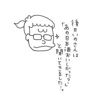 ke_last1
