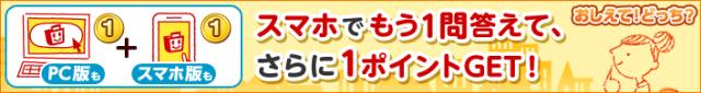 bc_vote_info (1)