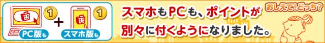 bc_vote_info