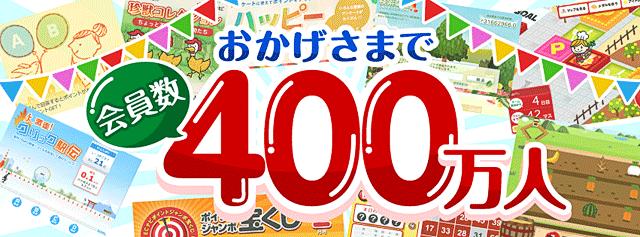 fb_cover_400_blog