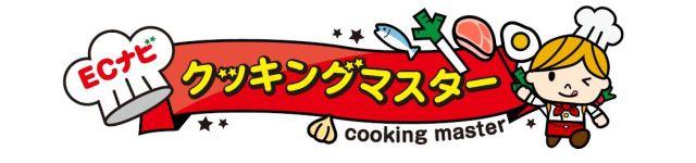 「ポイントすごろく」1周年記念キャンペーンスタート!