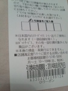 IMG01338~06