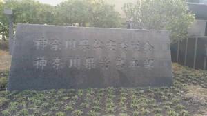 20150123_144606