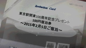 20150205_174105